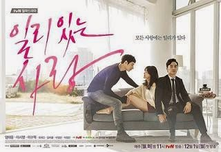 Drama Korea Valid Love / Sensible Love
