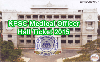 Karnataka Public Service Commission (KPSC) Medical Officer Exam Admit Card 2015 through online download at kpsc.kar.nic.in. KPSC Medical Officer Exam will be conducted very shortly. KPSC Medical Officer Hall Ticket 2015, KPSC Senior Medical Officer (SMO) Admit Card Slip 2015