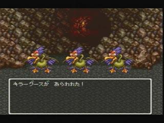 Killer Goose! ...has Akira Toriyama ever SEEN a goose?