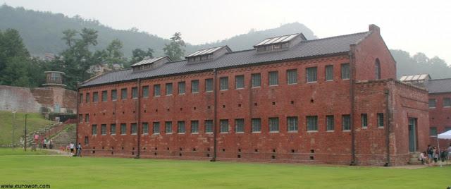 Edificio de ingeniería de Seoademun