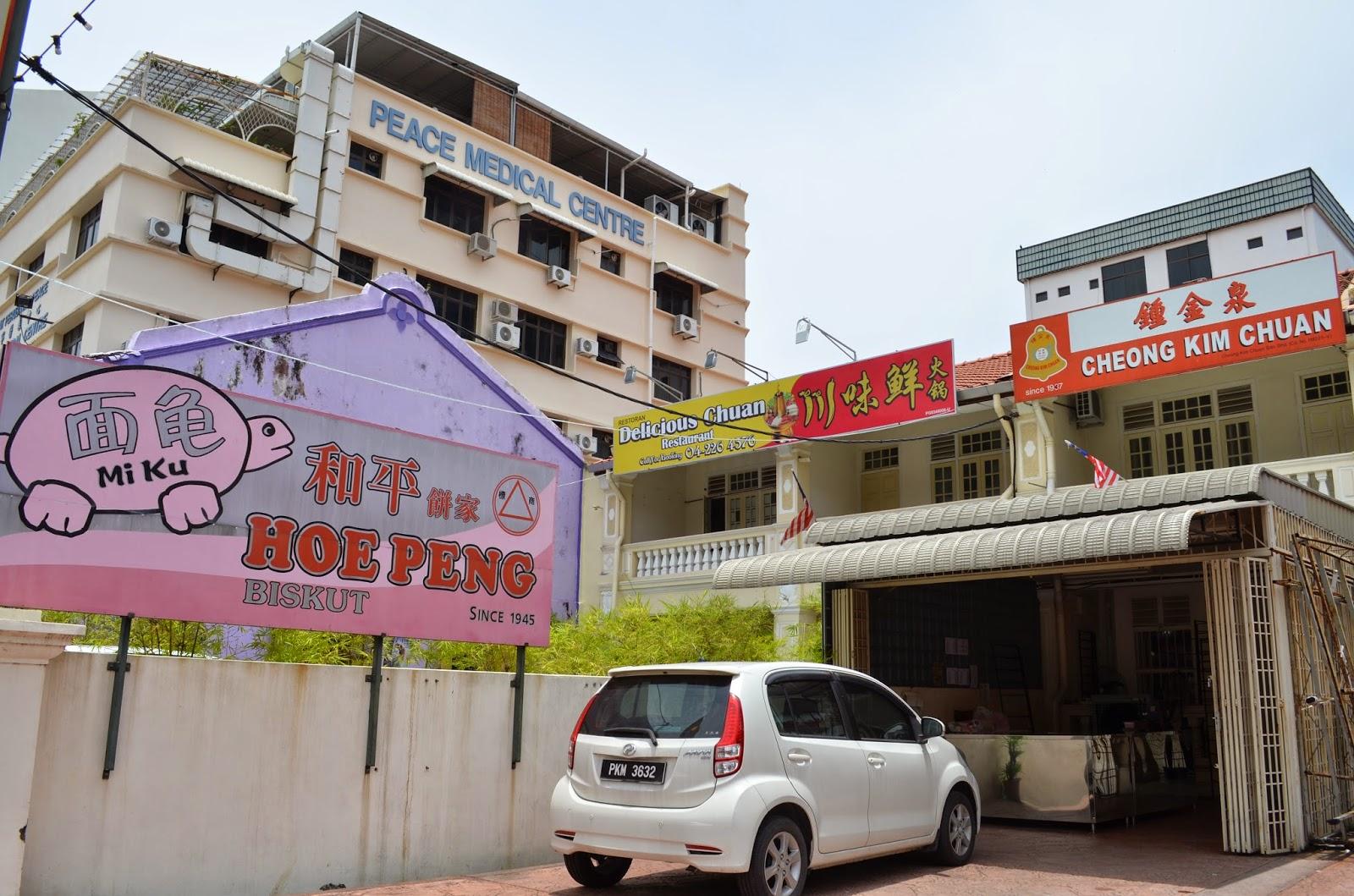 Pn tay 39 s blog cheong kim chuan penang famous tau sar for Terrace 9 classic penang