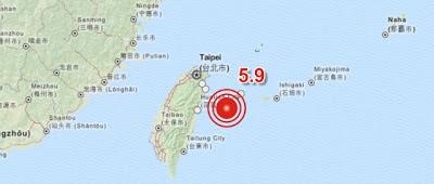 SISMO DE 5,9 GRADOS SACUDE TAIWAN EL 07 DE JUNIO 2013