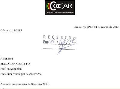 SÃO JOÃO 2013: COCAR REIVINDICA À PREFEITA MELHORES CONDIÇÕES PARA OS ARTISTAS DE ARCOVERDE