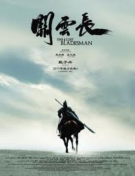 The Lost Bladesman wallpaper, The Lost Bladesman pictures