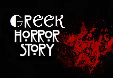 Greek Horror Story