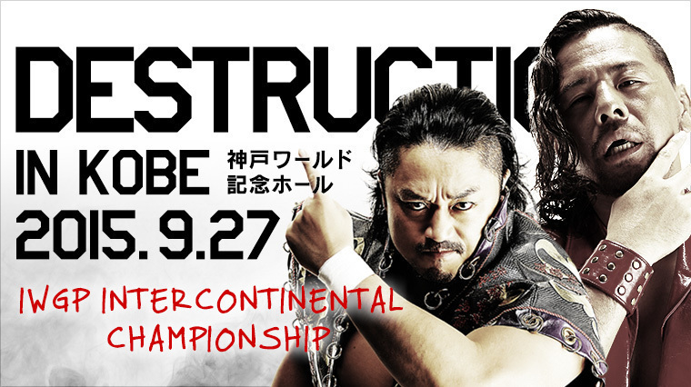 NJPW Destruction 2015 in Kobe (27/09/2015)