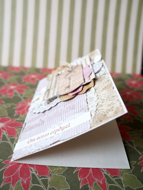 Shabby-chick handmade card.