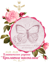 http://www.bee-shabby.ru/2015/04/blog-post.html