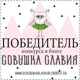 """мой """"беременный"""" ПЛ"""