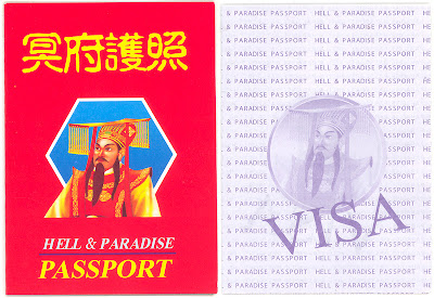 Chinese joss paper passport
