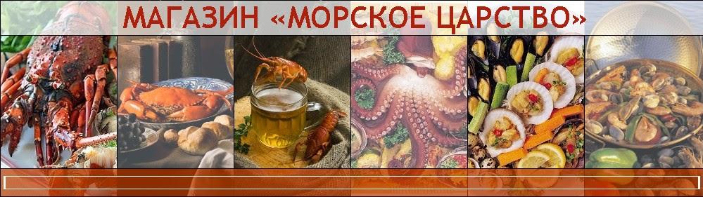 Живые раки Крым