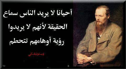 رد: الي يشتري سهم والي يبيع سهم اوسهمين وش يحسون فيه !!!!!!