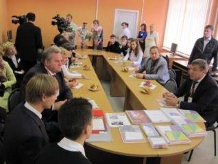 Гости МОУ лицея № 17 города костромы