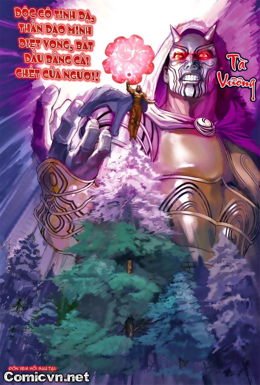 Thần Binh Tiền Truyện 4 - Huyền Thiên Tà Đế chap 3 - Trang 32