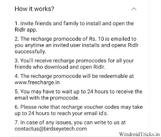 ridlr free recharge
