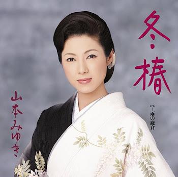Fuyu Tsubaki