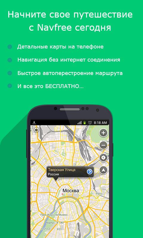 Минусовки скачать бесплатно на телефон новинки 2018