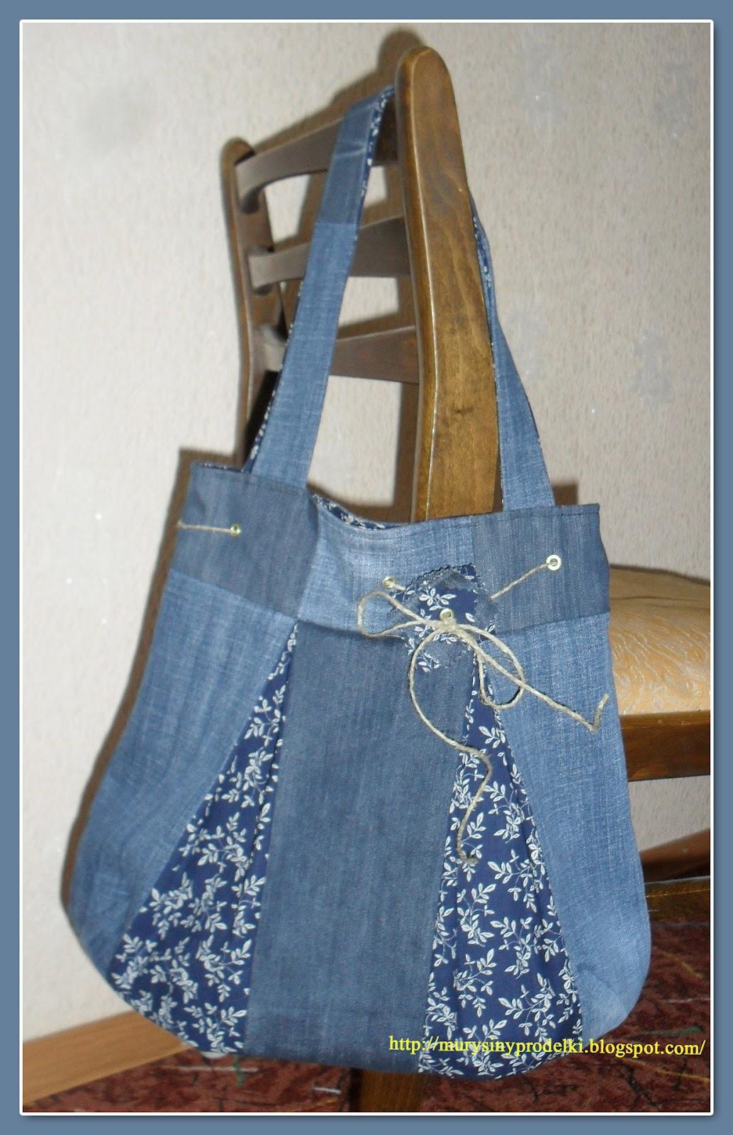 Джинсовые сумки фото своими руками выкройка