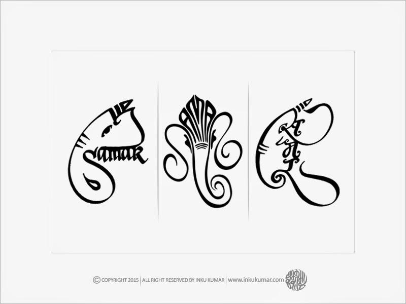 Calliart inku kumar calligraphy classes in delhi logo