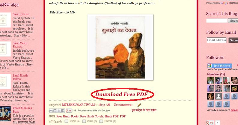 download sameple book files for framemaker