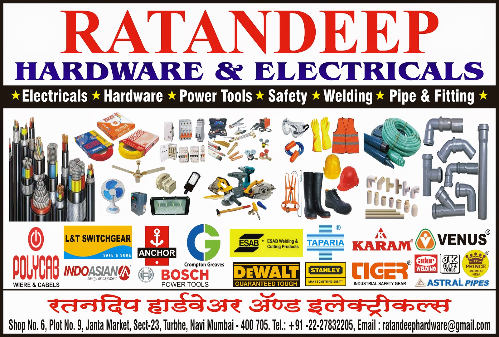 ratandeep hardware electricals rh www ratandeephardware blogspot com electrical safety electrical supply stores near me