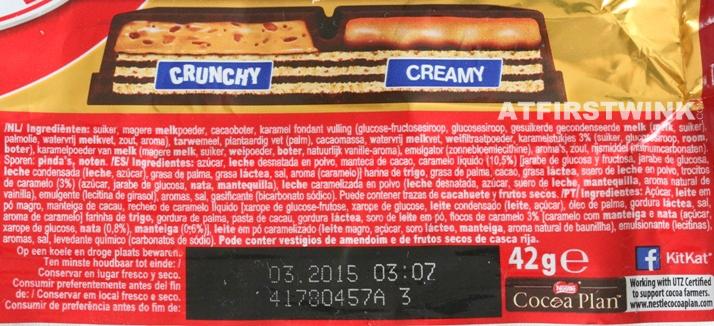 Kit Kat Chunky Double Caramel ingredienten