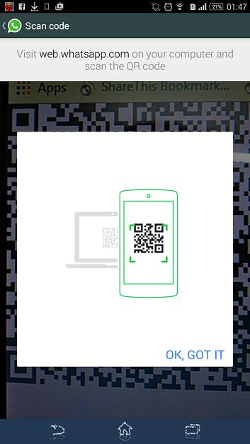 الشروط لتشغيل الواتس أب على الحاسوب