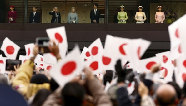 Emperor Akihito Of Japan Celebrated His 82nd Birthday