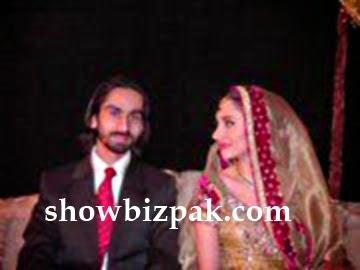 Stani Actress Mahira Khan Wedding Pictures B G Fashion