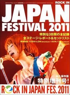 Japanfes2011