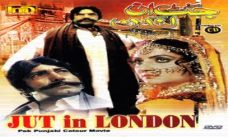 Maula Jat In London 1981