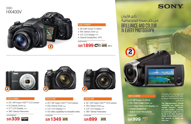 اسعار كاميرات سونى فى جرير سبتمبر 2015