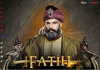 مشاهدة مسلسل الفاتح  تركى مدبلج عربى كاملة اون لاين Fatih , مشاهدة مسلسل الفاتح تركى مدبلج عربى كاملة اون لاين  Fatih ,مشاهدة, مسلسل, الفاتح  , الحلقة, 1 , تركى ,مدبلج, عربى ,كاملة, اون لاين, Al Fatih ,مسلسل الفاتح   atch  Fatih oir mosalsal  Fatih مسلسل الفاتح al Fatih al Fatih Fatih fin, episode الفاتح   streaming en ligne, series الفاتح  egarder film الفاتح  مسلسل الفاتح  mosalsal al  Fatih