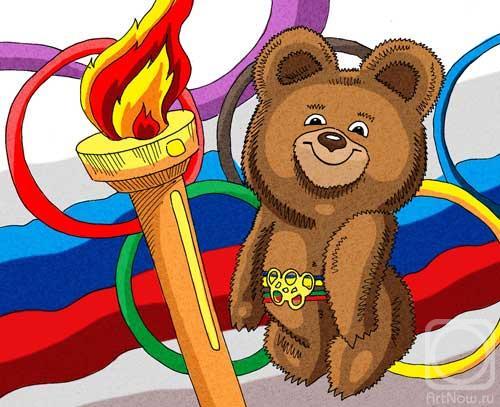 Рисунок о спорте для детей