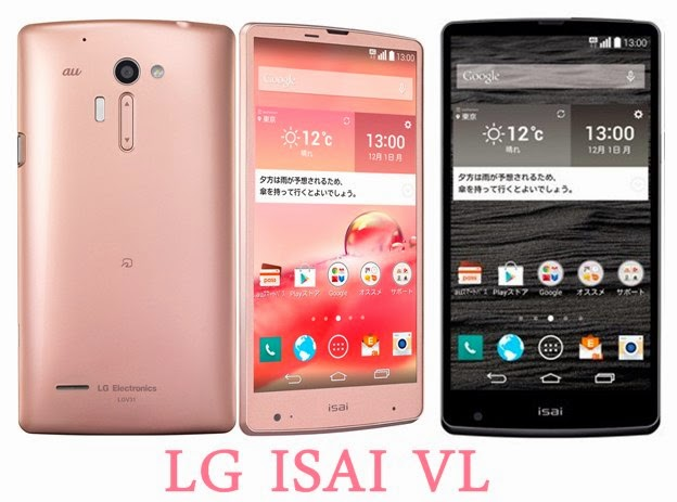 LG ISAI VL: 5.5 inch,2.5 GHz Quad-core Android Phone Specs, Price