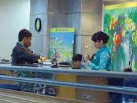 Lowongan Kerja PT Bank Bukopin
