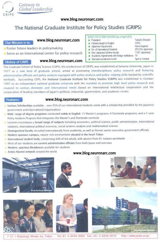 753%252811 09 11%25292 Japan Government Scholarship Program for bangladesh September 2011
