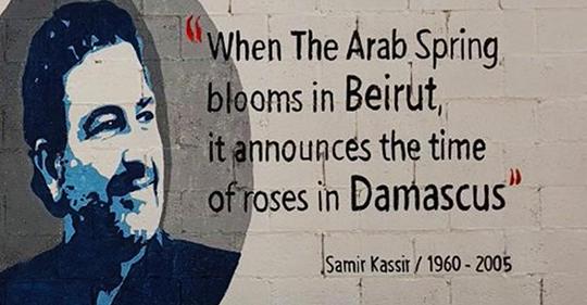 Ziad Majed on Samir Kassir's Legacy
