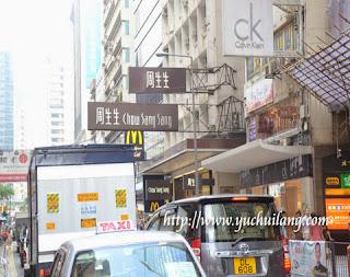 Jalan Queen Central