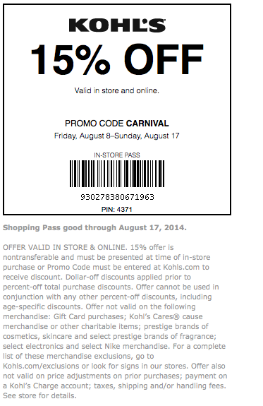 Kohl's 15 off coupon code