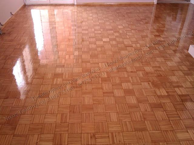 Λουστράρισμα ξύλινου πατώματος τύπου μωζαίκ
