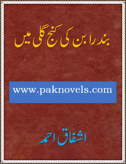 Bandraban Ki Kunj Gali Main By Ishfaq Ahmed