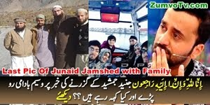 Junaid Jamshed and Family Dead in PIA Plane Crash