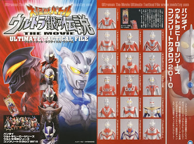 [SCANS] Ultra Galaxy Legends The Movie Ultimate Tactical File