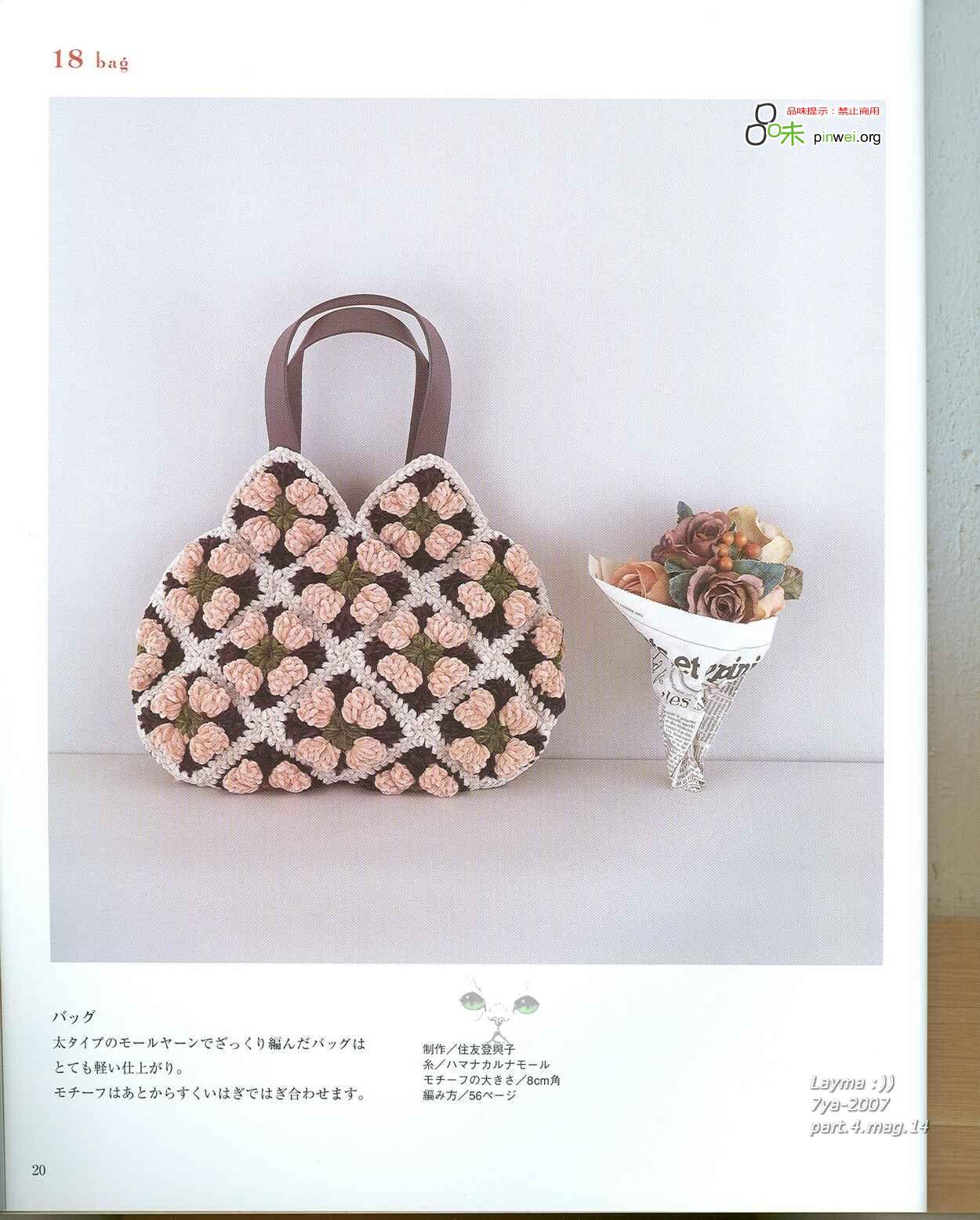 Album Picasa Crochet   ExpoImages Com