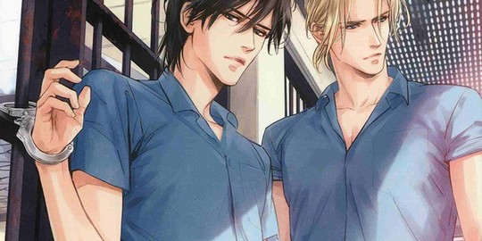 Actu Manga, Manga, Taifu Comics, Yaoi, Deadlock,