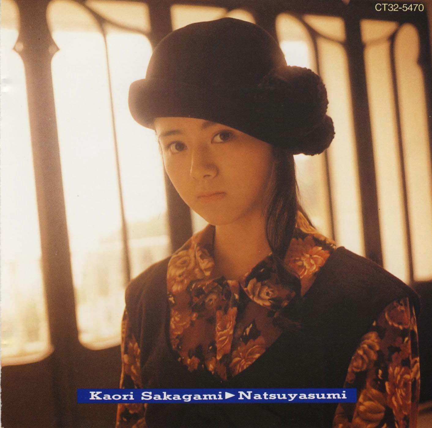 Kaori Sakagami Nude Photos 17