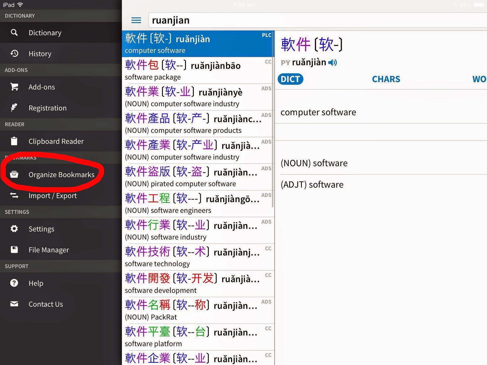 How To Use Pleco App To Learn Chinese
