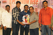 loukyam audio platinum disk function-thumbnail-6