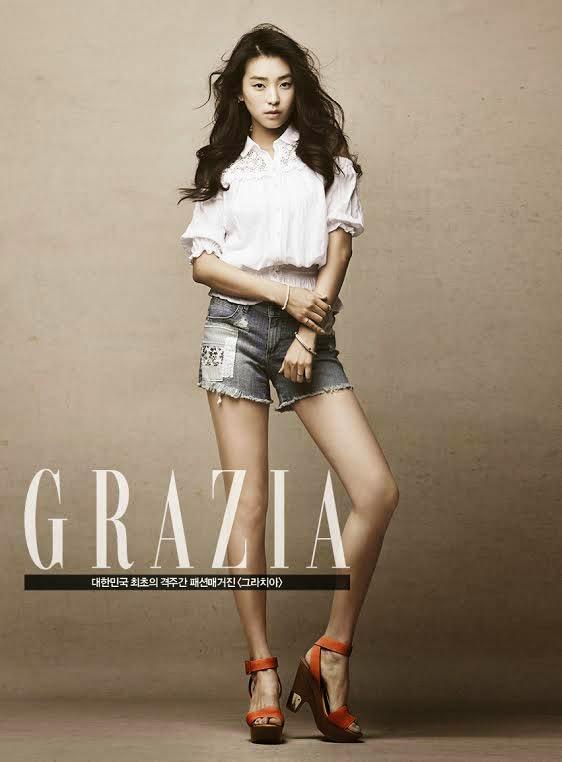 Bora and Hyorin - Grazia Magazine April Issue 2014